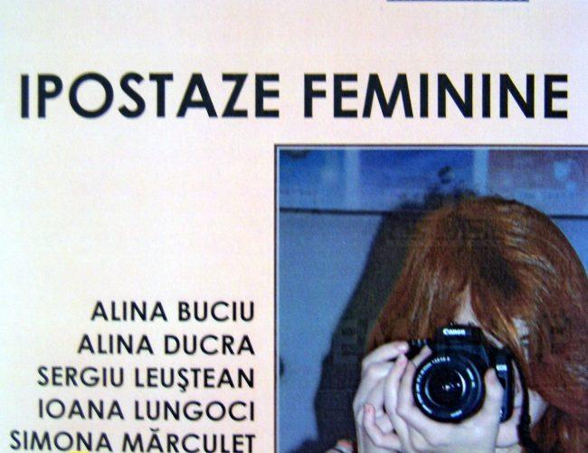 Ipostaze Feminine